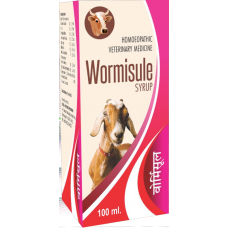 WORM EXPULSER 30ML